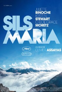 Homepage Clouds of Sils Maria